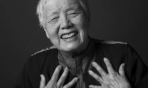 Grace Lee Boggs was a Chinese-American author, social activist, philosopher and feminist. The lounge is dedicated to recognizing Bogg's social justice work.